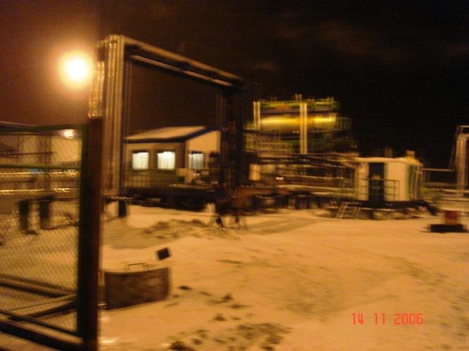 г Ноябрьск газоперекачивающая станция